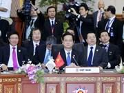 第8届东亚峰会在文莱召开
