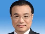 中国国务院总理李克强即将访问越