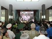 武元甲大将吊唁仪式在胡志明市举行