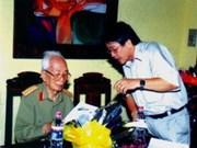 武元甲大将 越南民族史上留名