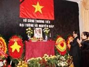 越南驻世界各国大使馆举行武元甲大将追悼会