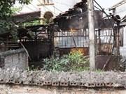向富寿省烟花仓库爆炸事故受难者提供捐助