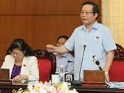 第十三届越南国会常委会第22会议圆满落幕