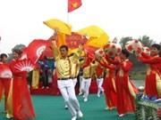 越中人民论坛第5次会议在越南举行