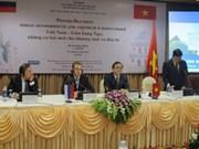 第一届越俄经济论坛在河内举行