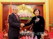 越古国会加强合作