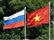 越南与俄罗斯政治磋商在河内举行