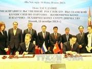 越俄经贸科技联委会第16次会议在越举行