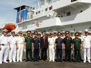 日本海上自卫队三艘军舰访问越南岘港