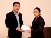 越南投资与发展银行资助老挝处理坠机事故