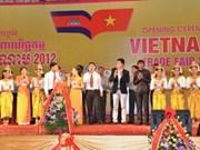 近200家越南企业将参加2013年越柬贸易博览会
