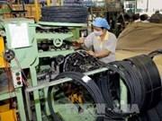 越南北部各省市工业区、经济区加大引资力度