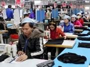 欧盟和法国协助欧洲企业赴越南投资建厂兴业