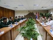 越南人民军高级代表团访问古巴