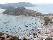 越南庆和省注重研究越南海洋海岛文化价值