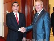 越乌共产党加强合作与交流