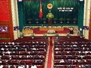 第十三届越南国会第六次会议三号公报