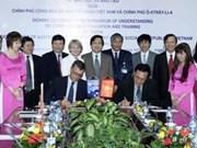 越南与澳大利亚签署教育领域合作协议