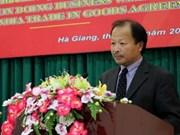"""越南是印度""""向东看""""政策的重要支柱"""