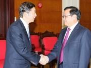 中国共产党代表团访问越南