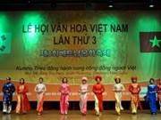 第三次越南文化周在韩国大田市举行