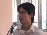 越南隆安省人民法院开庭初审被告丁日威