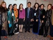 加拿大越南企业家论坛在加拿大举行