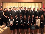 越南-泰国双边合作委员会第一次会议在曼谷举行