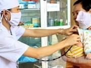 沙特阿拉伯资助越南北件省建设医务人员培训中心