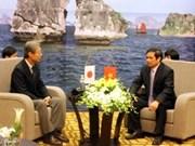 日本共同社代表团探访广宁省