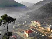 """第五届""""越北遗产区之旅""""旅游活动在谅山省举行"""