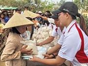 越南佳能公司协助河静省灾民克服自然灾害后果