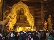 信仰文化—越南宁平省旅游发展的优势