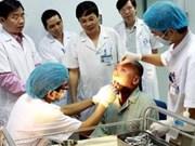 越南北部山丘地区癌症预防扩大会议开幕