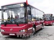 越南胡志明市出资生产压缩天然气公交车