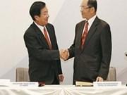 新加坡与中国台湾签署经济伙伴协议