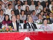 2013年第二届越南太原茶叶节拉开帷幕
