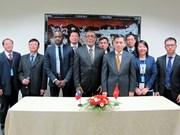 越南与安提瓜和巴布达国家正式建立外交关系