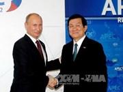 越俄两国携手合作共创未来