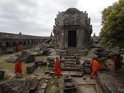 海牙国际法院就柬泰领土纠纷作出判决