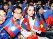 第19届东盟青年节在河内开幕