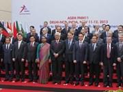 亚欧外长会议一致同意建立成长与发展的伙伴关系