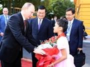 俄总统普京圆满结束对越南的国事访问