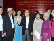 国会主席阮生雄:全民大团结是凝聚民族力量的核心因素