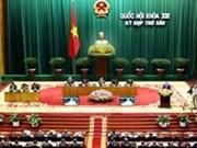 越南第十三届国会第六次会议发布第18号公报