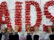 越南艾滋病防治形势依然严峻复杂