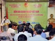 越南企业论坛在柬埔寨举行