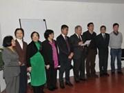 旅居比利时越南人协会正式成立