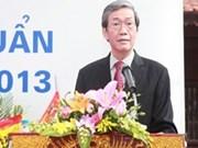 越南授予571位教授和副教授称号