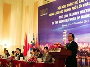 第12届亚洲21都市联盟论坛正式开幕